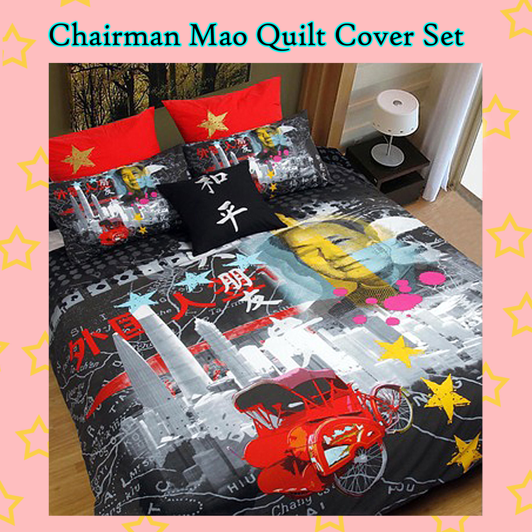 SINGLE DOUBLE QUEEN KING China Chairman Mao Quilt Doona Duvet Cover Set